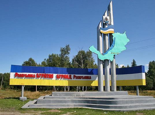 Из Бурятии в Монголию с начала года экспортировано около 7 тыс. тонн продукции
