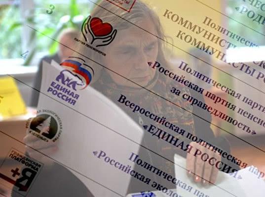 ЦИК ответил на заявления Навального о возможных махинациях с открепительными талонами - Экономика и общество