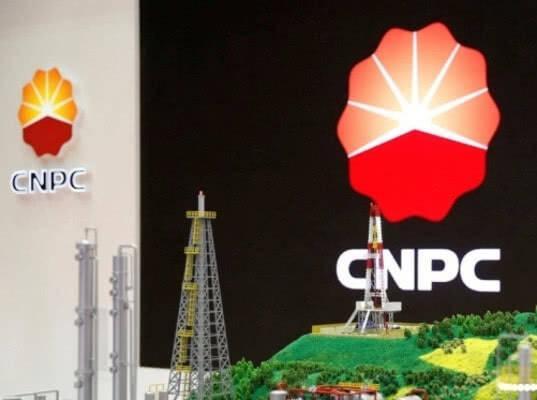 Китайская компания CNPC увеличит мощности своих станций по приему СПГ из РФ