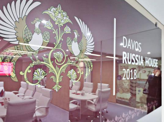 На форуме в Давосе отменили Русский дом - Экономика и общество