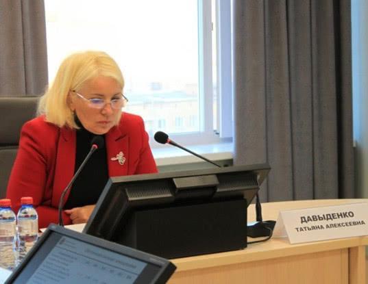 Красноярские депутаты отправили в отставку главу Счетной палаты. Она рассказала о нарушениях при борьбе с лесными пожарами - Экономика и общество