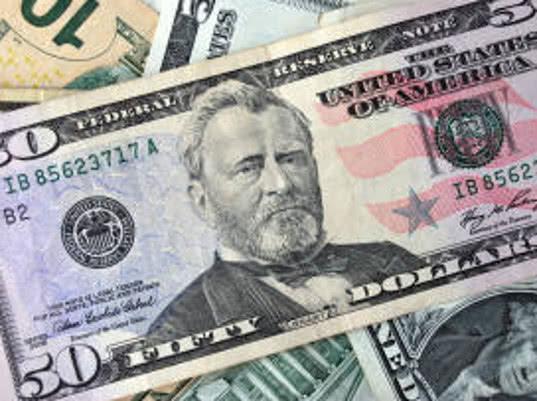 Минфин предлагает проводить валютные операции госучреждений через счета Федерального казначейства - Обзор прессы