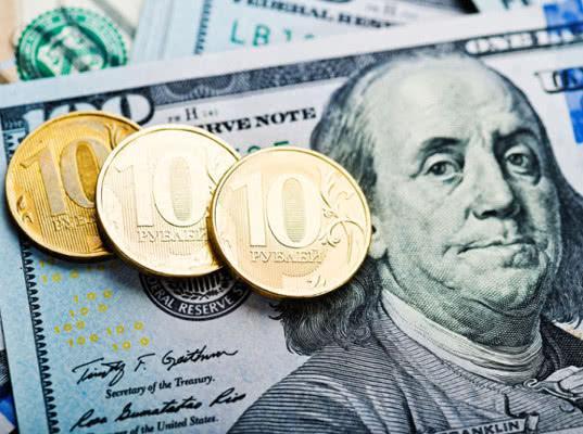 Бюджетное правило не позволит курсу доллара опуститься до 30 рублей - Экономика и общество