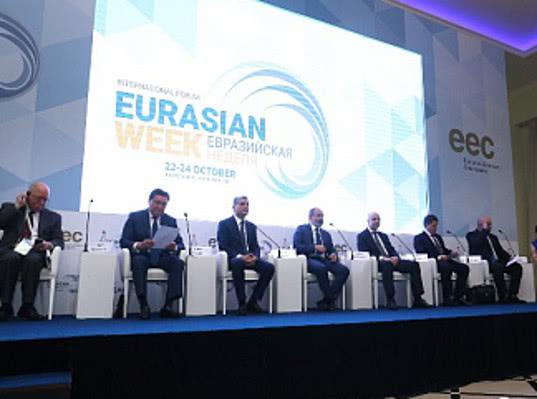 Кооперация и совместная проектная деятельность – ключевой элемент стратегии ЕАЭС