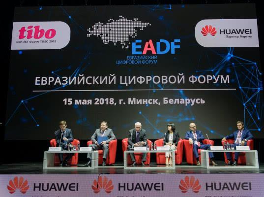 В ЕАЭС сформируют экосистему цифровых транспортных коридоров
