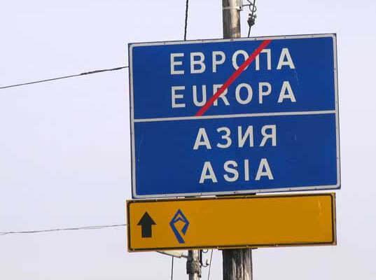 РФ удвоит объем пропускной способности транзитного канала Европа-Азия - Логистика