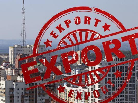 Число республиканских экспортеров в Башкирии планируется увеличить в два раза к 2030 году