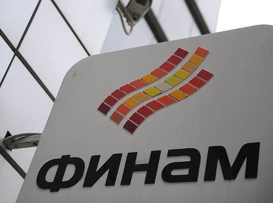 В банке «Финам» в Москве прошел обыск - Экономика и общество