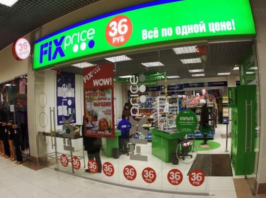 Fix Price оказался одним из крупнейших импортеров игрушек в России
