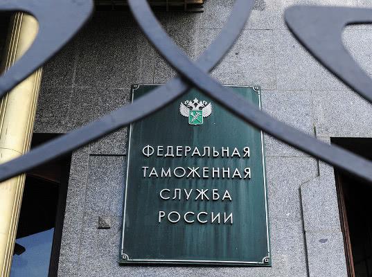 Глава ФТС рассказал о перспективах объединения с ФНС