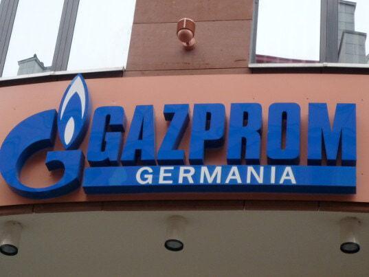 Германия намерена отказаться от газа и угля из РФ - Обзор прессы