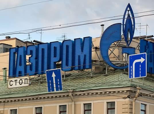 Антимонопольное расследование Еврокомиссии против Газпрома закрыто