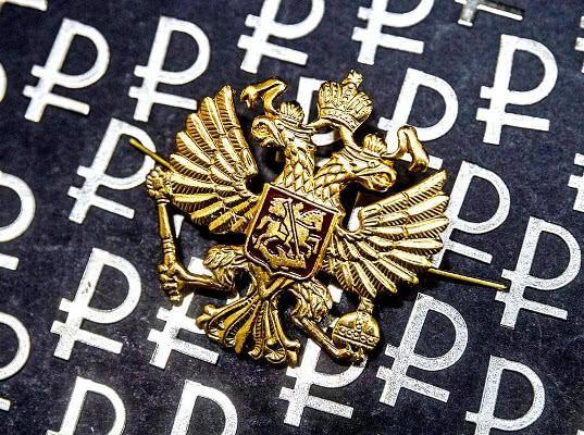 Иностранцы установили два рекорда по вложениям в российские бумаги - Экономика и общество