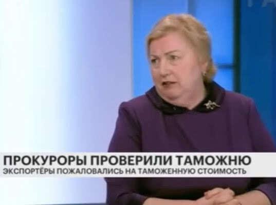 Татьяна Голендеева о взаимодействии таможни и бизнеса (телеканал РБК, видео) - Новости таможни