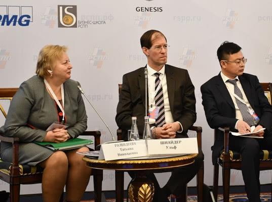 Татьяна Голендеева: «Неотъемлемой составляющей развития евразийского региона является реализация его транзитного потенциала» - Новости таможни