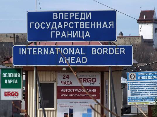 Пограничники не выпустили из страны сотни петербуржцев - Новости таможни