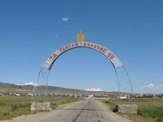 С 1 июля 2019 года в регион деятельности ДВТУ войдет граница с Монголией