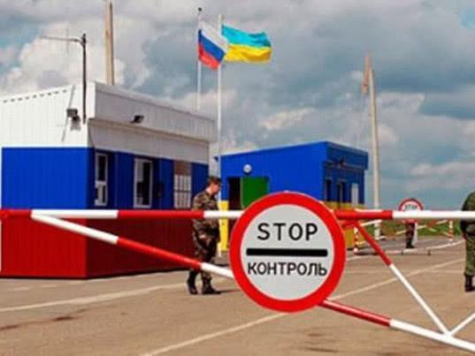 Контроль на границе России с Украиной усилят из-за риска заноса АЧС в Белгородскую область - Новости таможни