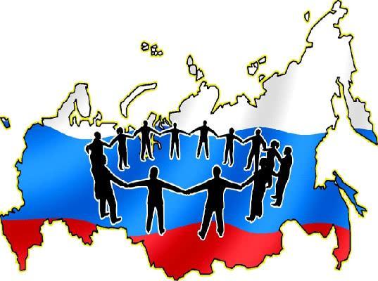 Граждан России стали беспокоить отношения с Западом - Экономика и общество
