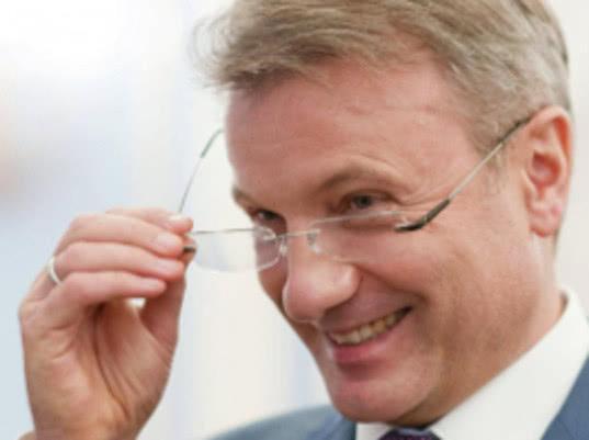 Греф сообщил о росте трат россиян