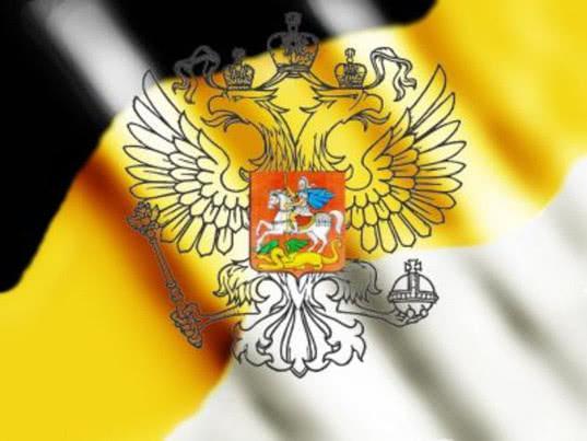 Госдума отклонила проект о замене российского триколора на имперский флаг - Экономика и общество
