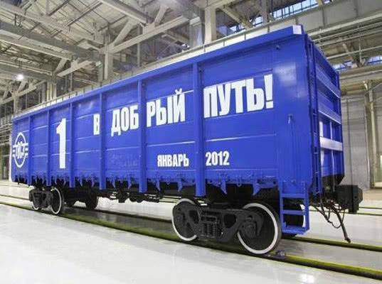 РЖД планирует отправлять поезда только из инновационных вагонов в Ванино и Усть-Лугу - Логистика