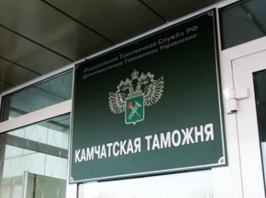 Внешнеторговый оборот в регионе деятельности Камчатской таможни увеличился почти на 14% - Новости таможни