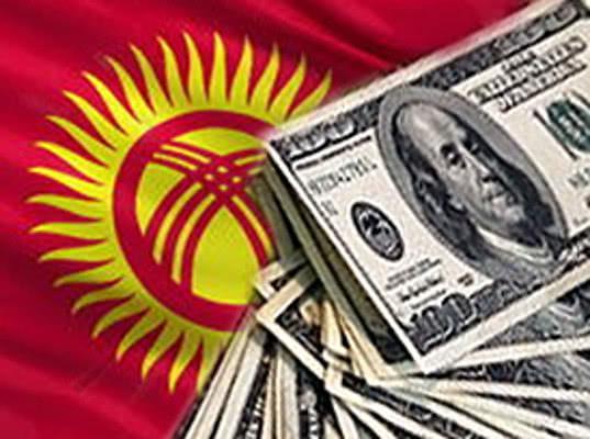 Россия списала Киргизии долг в $240 млн