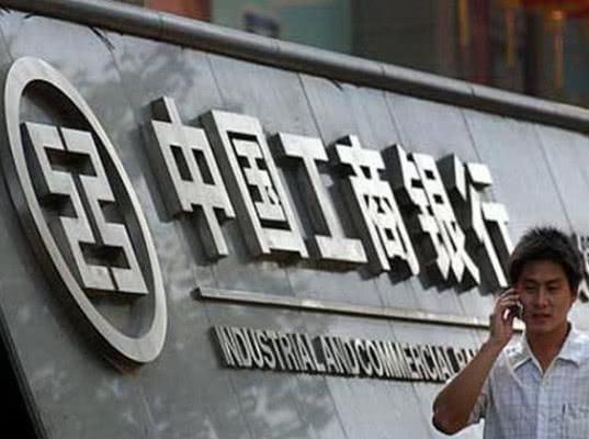 Эксперт рассказал, как китайские банки закрывают счета российских компаний - Обзор прессы