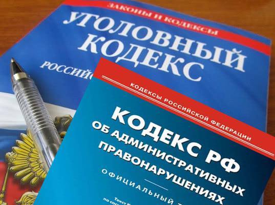 Полсотни крупнейших сообществ «ВКонтакте» призвали декриминализовать статью о разжигании ненависти
