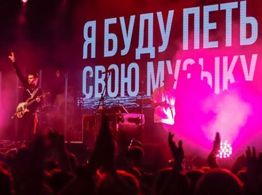 «Перегибы на местах». В Кремле пообещали прекратить отмены концертов рэперов - Экономика и общество