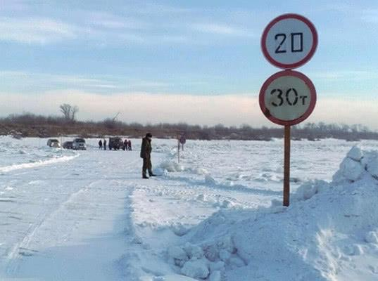 Ледовая переправа между амурским Поярково и китайским Сюнькэ официально открыта