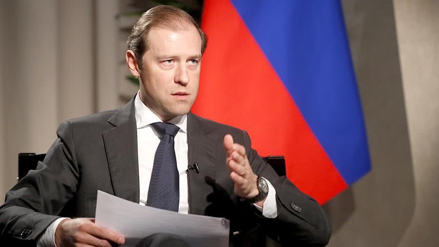 Россия и Словакия обсудили вопросы двустороннего сотрудничества