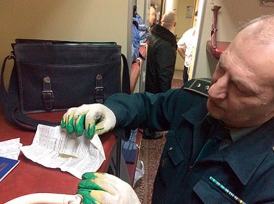 В Брянске сотрудники таможни изъяли у гражданина Украины марихуану - Криминал