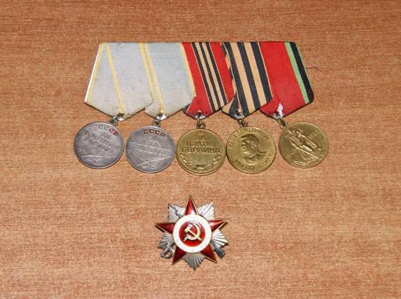 Орденскую колодку с пятью медалями обнаружили у жителя Московской области