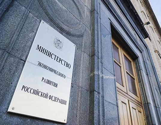 В МЭР ответили на претензию Счетной палаты о неэффективности ОЭЗ - Обзор прессы