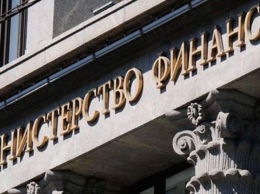 Минфин предложил установить суммы банковских гарантий ВЭБ.РФ и ЕАБР для таможни - Новости таможни