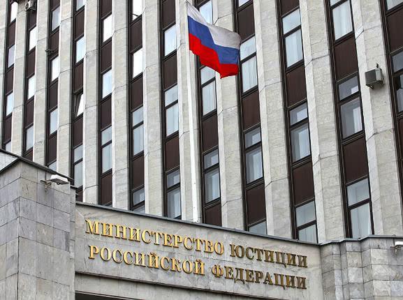 Минюст не стал вносить просветительский центр «Мемориал» в реестр НКО-иноагентов - Экономика и общество