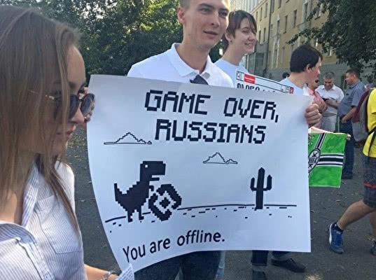 В Барнауле начался митинг в поддержку фигурантов дел о мемах во «ВКонтакте» - Экономика и общество