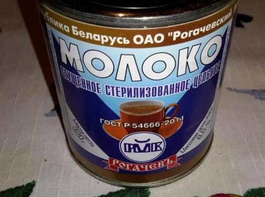 Более 50 тонн молочных консервов возвращены белорусскому отправителю - Криминал