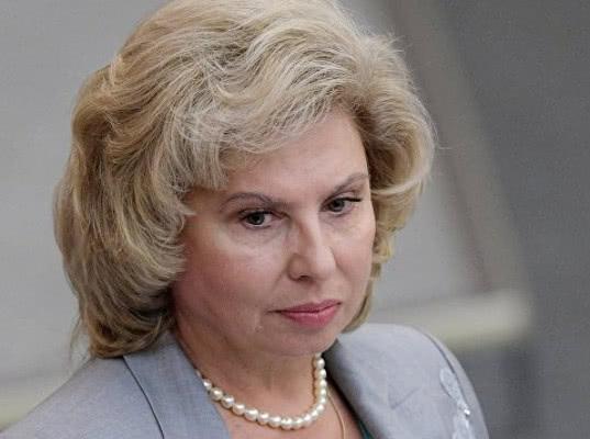 Москалькова: В обществе есть запрос на наказания за оскорбление властей - Экономика и общество
