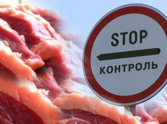 Мясо и молоко недобросовестных белорусских производителей будут усиленно проверять в лабораториях - Новости таможни
