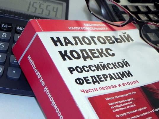 О предоставлении рассрочки (отсрочки) по уплате НДС в отношении оборудования, ввозимого в РФ из Эстонии