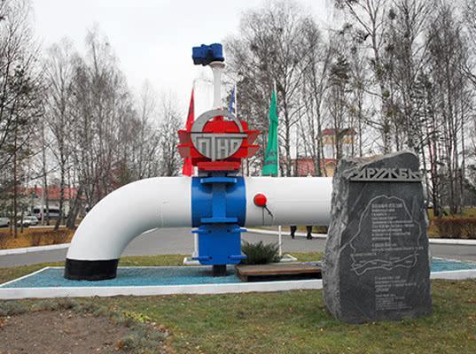 Беларусь повысит с февраля тарифы на транзит российской нефти