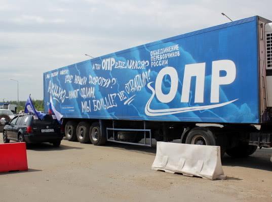 Суд зарегистрировал дело против «Объединения перевозчиков», не записавшегося в иноагенты