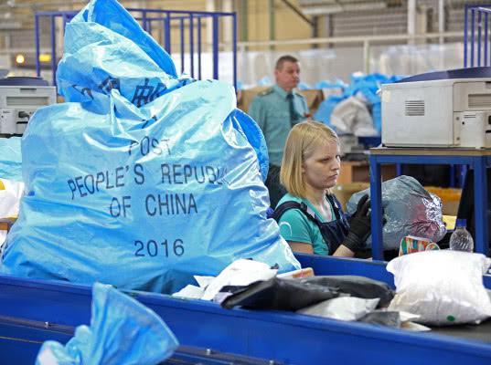 На Урале стремительно растут объемы интернет-торговли - Обзор прессы