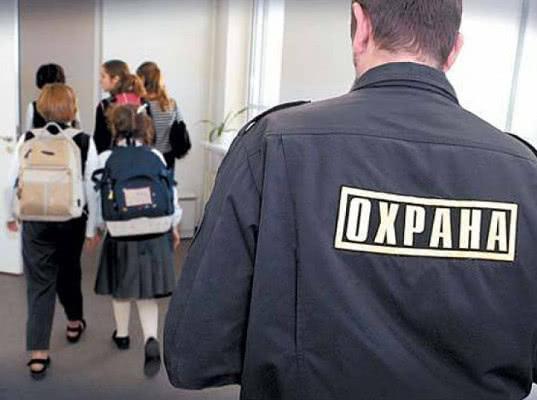 Росгвардия нашла более 1000 нарушений в работе организаций, охраняющих школы