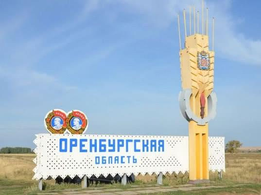 Внешнеторговый оборот Оренбургской области с Узбекистаном вырос в 3,5 раза - Новости таможни