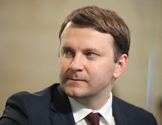 Орешкин: торговые проблемы приведут к стагфляции в мире и негативно повлияют на Россию