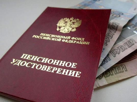 Единая Россия подготовила предложения по изменению пенсионного законопроекта